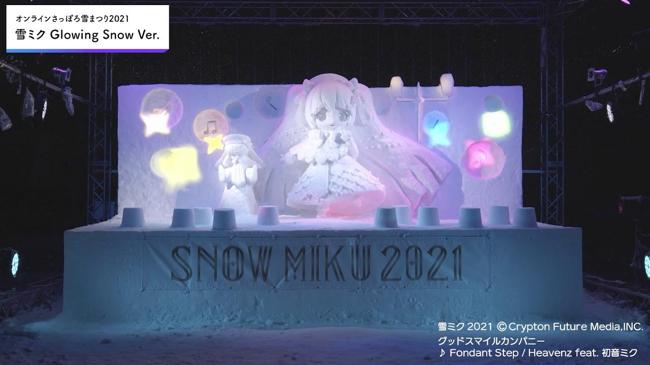 SNOW MIKU 2021 Online Light-up Show