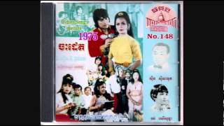 MP Khmer Movies Soundtracks CD No. 148: Complete
