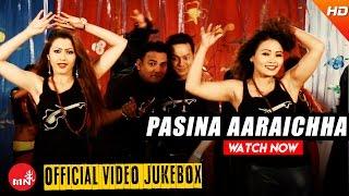Pasina Aaraichha By Badri Pangeni & Priti Ale