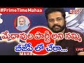 Why Hero Sivaji Entered Into Politics, What Is The Reason Behind It ?