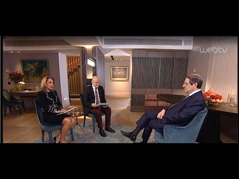 «10» με την Όλγα Τρέμη – Συνέντευξη του Προέδρου της Κύπρου κ.Ν.Αναστασιάδη  | 02/01/2020 | ΕΡΤ