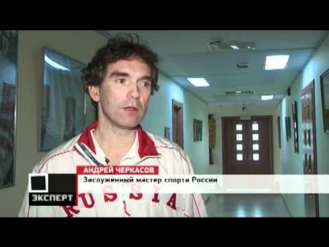 Спортивный менеджмент по-русски