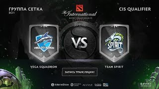 Vega Squadron vs Team Spirit, The International CIS QL, part 2 [NS, GodHunt]