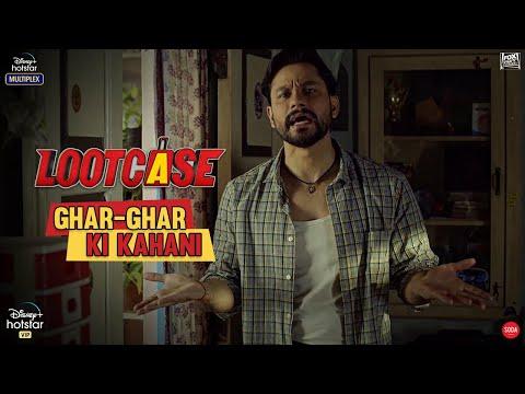 Ghar-Ghar Ki Kahani | Lootcase | Kunal | Rasika | Dir: Rajesh Krishnan | Streaming from: 31st July