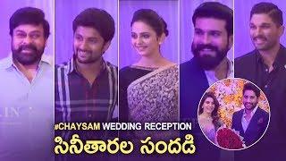 Video Tollywood Top Celebrities at Samantha and Naga Chaitanya Wedding Reception Highlights | TFPC MP3, 3GP, MP4, WEBM, AVI, FLV November 2017