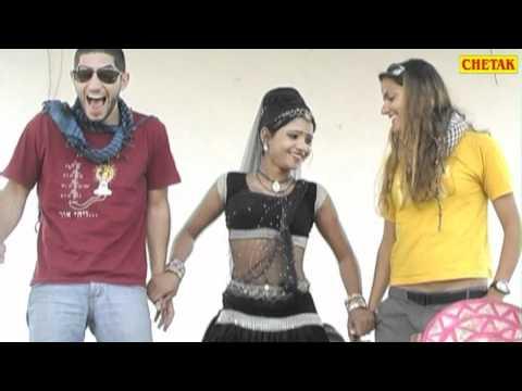 Kurza - Fagun Me Gulal - Rajasthani Folk Song:  For more videos click | http://goo.gl/6NU4DGSinger - AAlbum - Label - Chetak CassettesProducer - Sanjay Railhan (09873841308)Contact For New Albums - Chetak CassettesFacebook subscribe  http://goo.gl/PjbqL4Like us:  http://goo.gl/Xz1hcHfollow us :  http://goo.gl/JBLsrg For latest Rajasthani songs click http://goo.gl/6NU4DGLabel - Chetak Cassettes