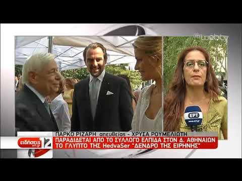 Π. Παυλόπουλος: Η Δημοκρατία προστατεύει την ειρήνη – Σεβασμός στο Διεθνές Δίκαιο |