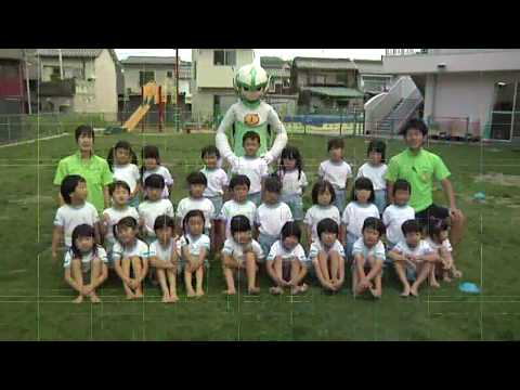 Wakaba Nursery School