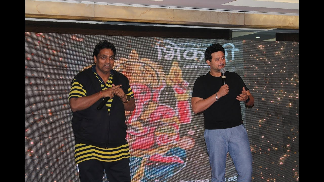 We Spotted! Ganesh Acharya At Second Song Launch Maagu Kasa