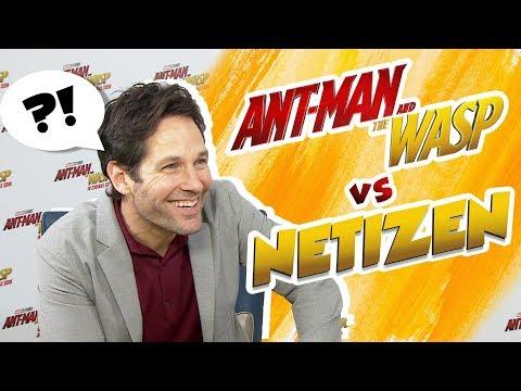 Download Video ANT MAN DITANYA NETIZEN INDONESIA Wkwkwkwk