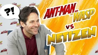 Video ANTMAN ASKED BY NETIZEN MP3, 3GP, MP4, WEBM, AVI, FLV November 2018