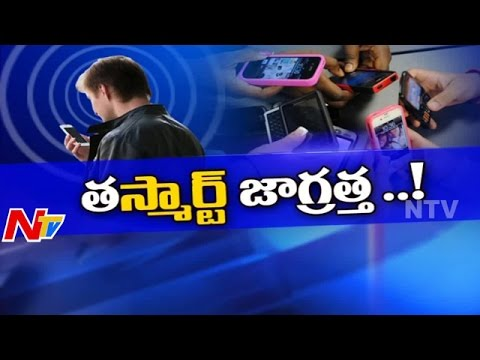 Beware of Smart Phones | Modern Technology Advantages And Disadvantages | Focus | Part01