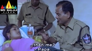 LB Sriram Daughter Suiside Scene - Maisamma IPS  Movie