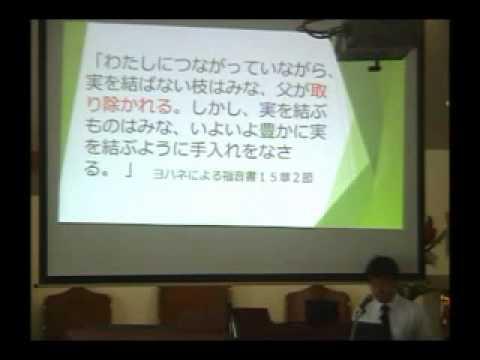 2015年6月20日「ぶどうの木イエス様」朴昌牧師