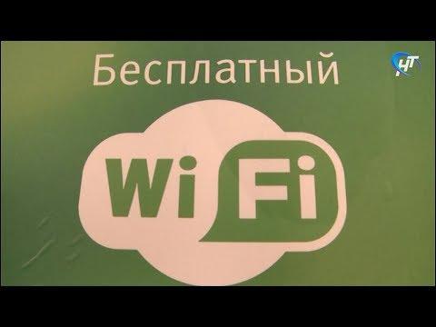 Бесплатный Wi-Fi возвращается в новгородские автобусы