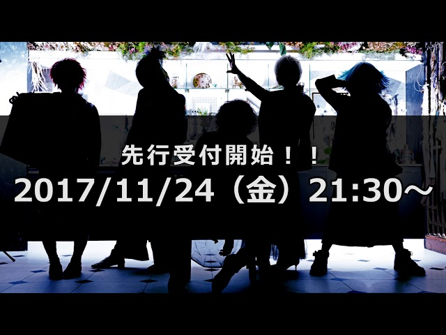 ユナイト(UNiTE.)7周年記念ワンマン 2018.3.29(木)Zepp DiverCity(TOKYO)