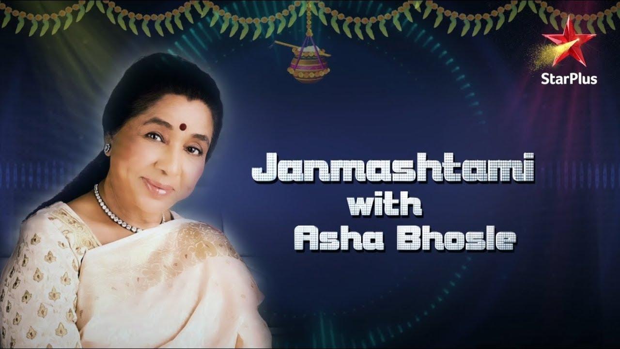 Dil Hai Hindustani 2   Janmashtami With Asha Bhosle