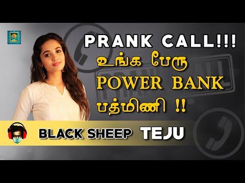 PRANK CALL with TEJU ASHWINI ! Kalyana Samayal Saadham Black Sheep !!