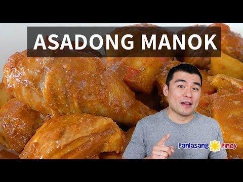 Asadong Manok