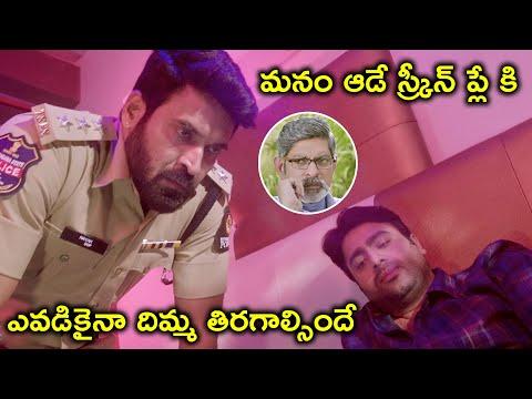 ఎవడికైనా దిమ్మ తిరగాల్సిందే | Watch Aatagallu On Amazon Prime Video | Nara Rohith | Jagapathi Babu