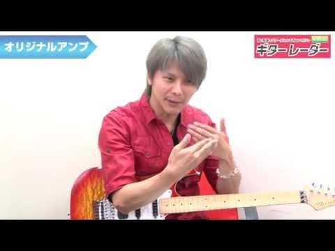 平井武士「Rays of the jet」発売記念インタビューPart.1