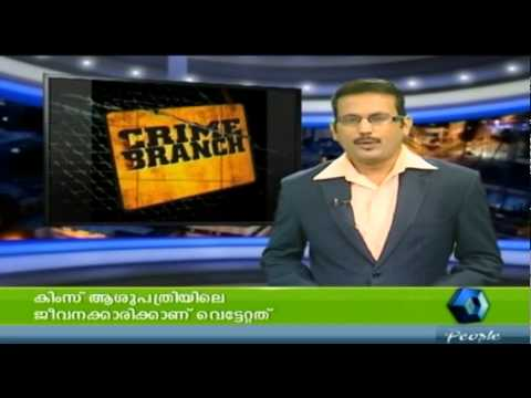 Crime Branch 19 04 2014 PT 2/2 20 April 2014 12 AM