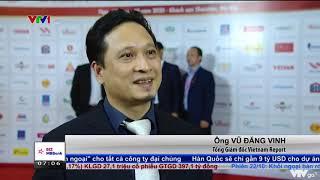Lễ công bố BXH PROFIT500 - Bản tin Tài Chính Kinh Doanh VTV1