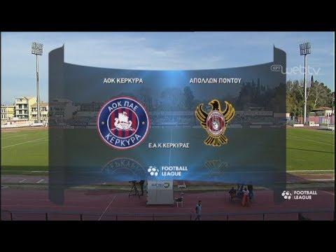 FOOTBALL LEAGUE: ΑΟΚ – ΑΠ. ΠΟΝΤΟΥ 0-2 | ΑΓΩΝΑΣ | ΕΡΤ