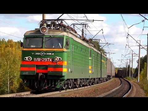 ВЛ11-298/297 А с грузовым поездом