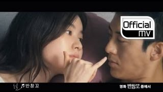 Nonton NOEL(노을) _ LOVE 911(반창꼬) MV Film Subtitle Indonesia Streaming Movie Download