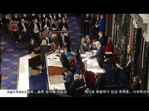 연방의회 트럼프 당선 공식 발표 1.6.17 KBS America News