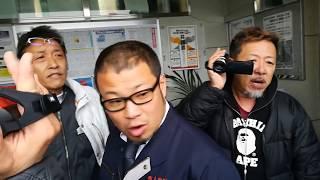 Video 【2018.01.22】連帯ユニオン糾弾in大阪 連帯ユニオン近畿地方本部訪問(2) MP3, 3GP, MP4, WEBM, AVI, FLV Maret 2018
