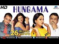 Hungama HD  Hindi Movies 2016 Full Movie  Akshaye Khanna Movies  Bollywood Comedy Movies waptubes