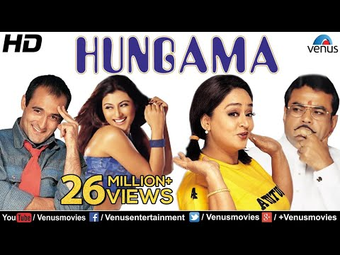 Video Hungama (HD) | Hindi Movies 2016 Full Movie | Akshaye Khanna Movies | Bollywood Comedy Movies download in MP3, 3GP, MP4, WEBM, AVI, FLV January 2017