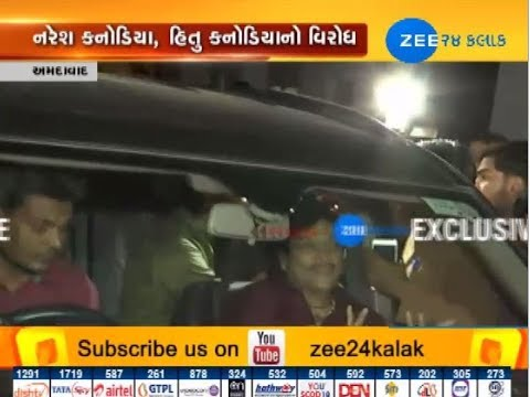 Video Hitu-Naresh Kanodia face people's protest at Apollo Hospital in Ahmedabad - Zee 24 Kalak download in MP3, 3GP, MP4, WEBM, AVI, FLV January 2017