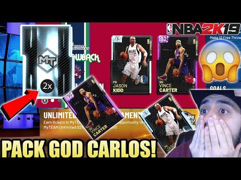 AMETHYST VINCE CARTER AND TWO DIAMOND PULLS IN ONE BOX! NBA 2K19 MYTEAM PACK OPENING