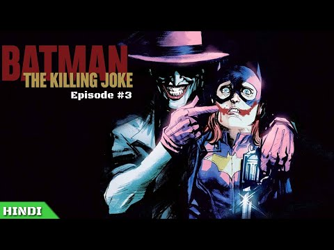 #Joker | BATMAN : The killing joke part-3| Dark knight |Heath Ledger | DC Comics in Hindi  Explained