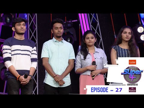 Episode 27 | Super4 Season 2 | Elimination Round begins.  Amidst the painful goodbyes
