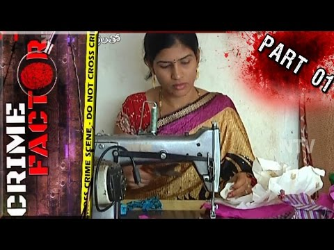Wife-Kills-Husband-With-The-Help-Of-Her-Lover-Extra-Marital-Affair-Crime-Factor-Part-01-NTV-12-03-2016