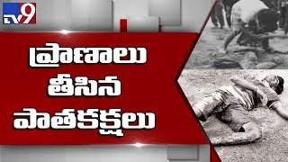 Video Nizamabad : Brothers killed while playing cricket - TV9 MP3, 3GP, MP4, WEBM, AVI, FLV Juli 2018