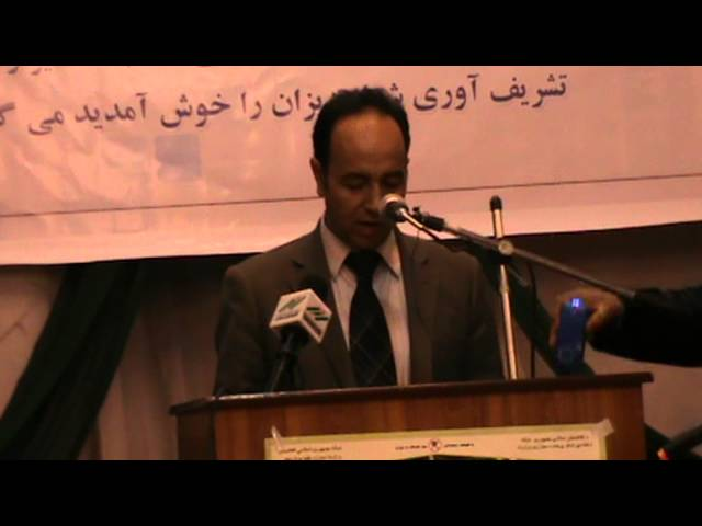 سخنرانی عبدالقادر مصباح رئیس نهاد اجتماعی خط نو