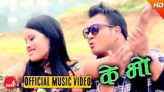 K Bho Bho by Arjun Kaushal & Sushila Bishwokarma