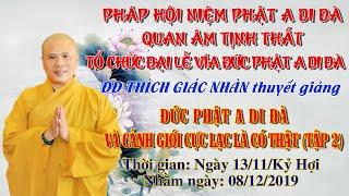 Đại Lễ Vía Phật A Di Đà năm 2019 tại Tịnh Thất Quan Âm tập 2