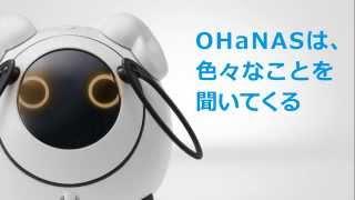 OHaNAS 官方宣傳片