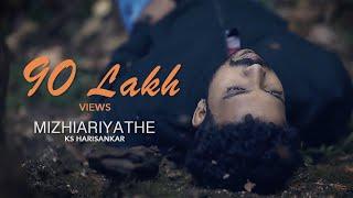 Video Mizhiyariyathe |  Niram  | KS Harisankar | Cover Version | Vidyasagar MP3, 3GP, MP4, WEBM, AVI, FLV Januari 2019