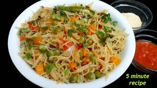 Semiya Upma recipe  Vegetable Vermicelli Upma  Quick Breakfast recipe