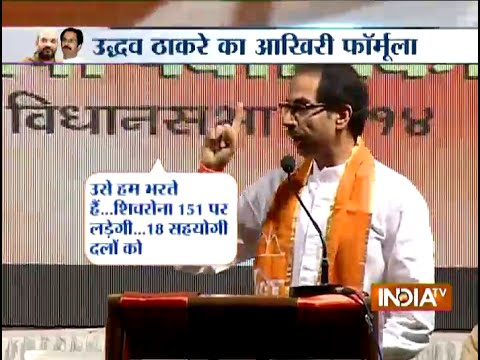 Maharashtra elections: Stalemate continues between Shiv Sena and BJP over seat-sharing 21 September 2014 11 PM