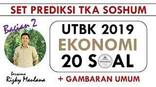 Video UTBK 2019 I TKA SOSHUM I EKONOMI (Bagian 2) MP3, 3GP, MP4, WEBM, AVI, FLV Mei 2019