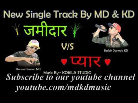 Video mdkd song world download in MP3, 3GP, MP4, WEBM, AVI, FLV January 2017