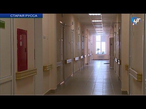 В Старорусской ЦРБ завершился масштабный ремонт отделения хирургии